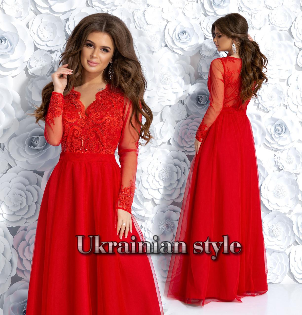 fa2631cd562 Королевское вечернее платье в пол. 4 цвета!   продажа