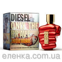 Diesel only the brave iron man 3822