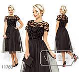 Вечернее женское платье раз.42-46, фото 2