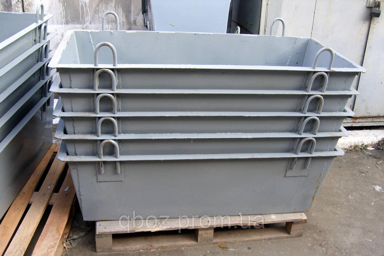 Ящик для раствора Объем 1 куб.м.