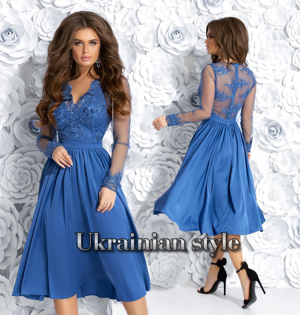 ff3f737a2f9 Короткое вечернее платье с расшитым корсетом. 3 цвета!  продажа ...