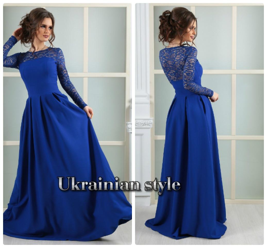8ccc892a07d Ярко-синее вечернее платье в пол с гипюром