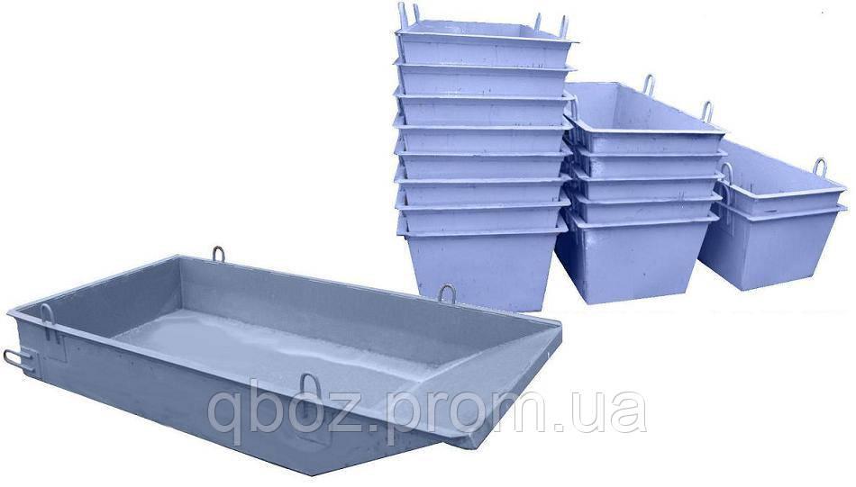 Ящик строительный для раствора, контейнеры. Объем 0,2 куб.м.