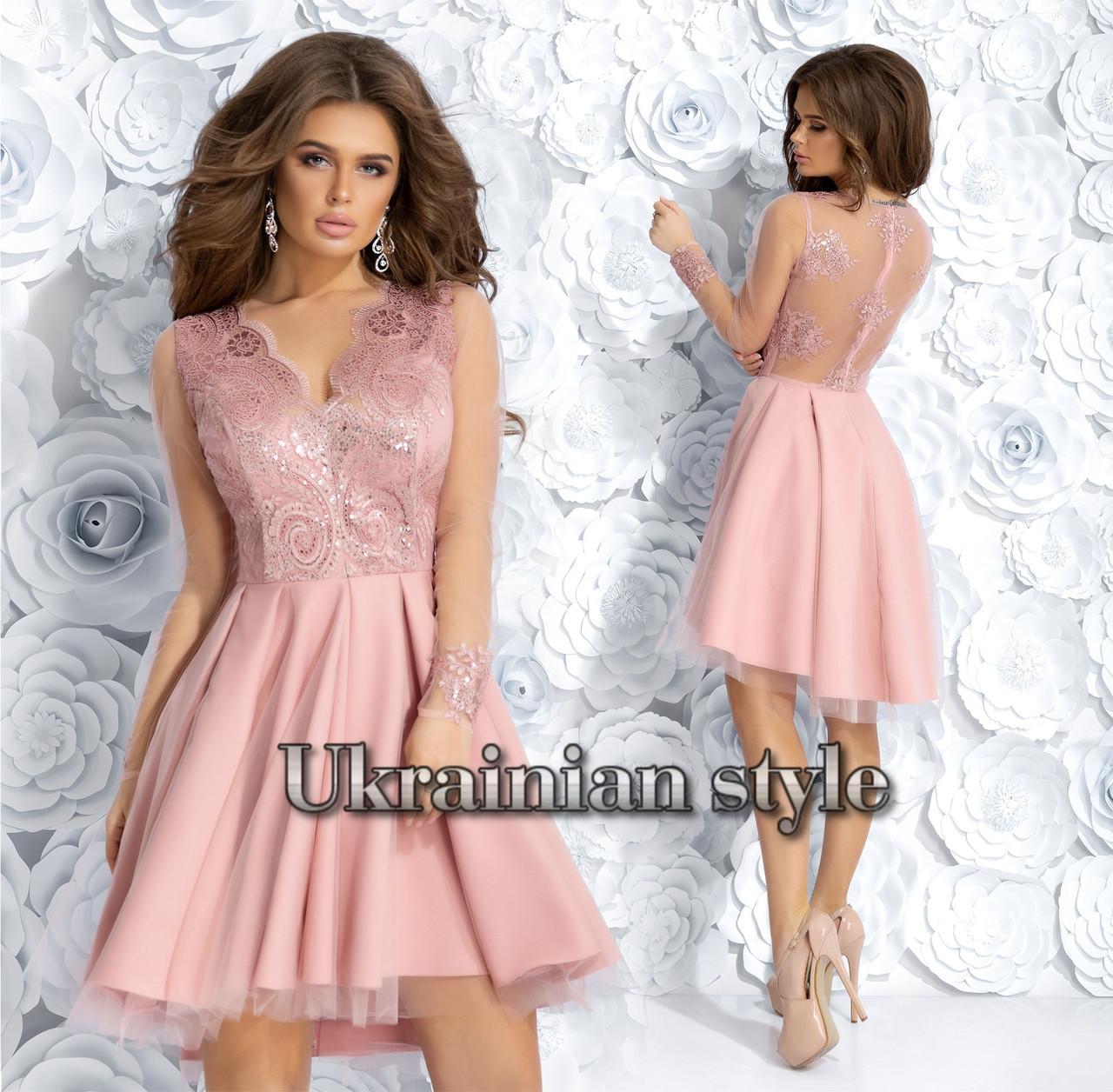 7d861be01df2a6b Короткое коктейльное ассиметричное платье с пышной юбкой. 4 цвета! -  Интернет-магазин