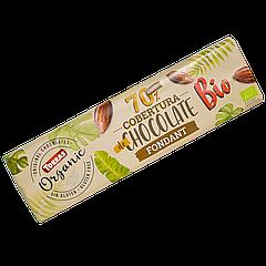 Шоколад TORRAS Сobertura BIO 70% 250г (12шт/ящ)
