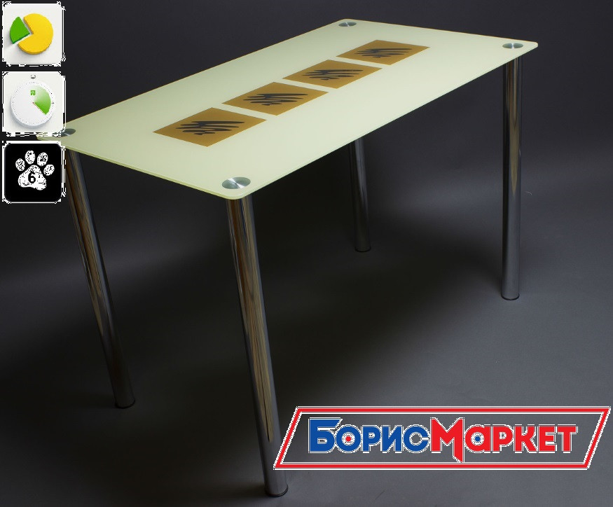 Обеденный стол стеклянный с прямоугольной столешницей Вихрь от БЦ-Стол