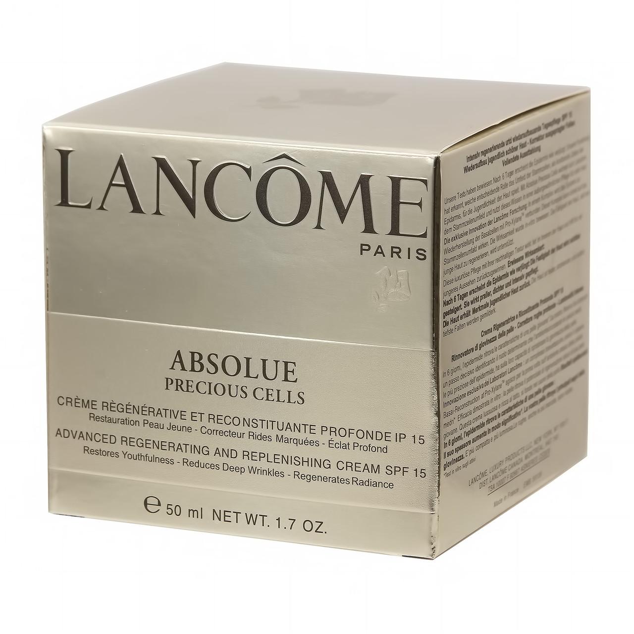 "Крем для лица Lancome ""Absolue Precious Cells"""