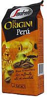 Кофе молотый Segafredo Le Origini Peru 250г.
