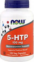 Для хорошего настроения 5 HTP Now США 100 mg 120 сaps
