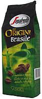 Кофе молотый Segafredo Le Origini Brasile 250г.