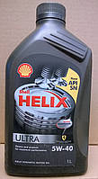 Масло моторное Shell Helix Ultra 5W-40 1L