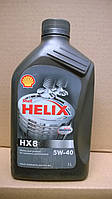 Масло моторное Shell Helix HX8 Synthetic 5W-40 1L