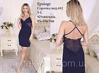 Ночные Рубашки Роксана — Купить в Днепре (Днепропетровске) на Bigl.ua 42bb2f4373a16