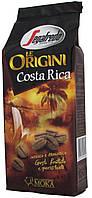Кофе молотый Segafredo Le Origini CostaRica 250г.