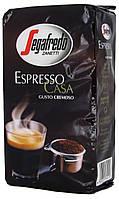 Кофе молотый Segafredo Espresso Casa 250г.
