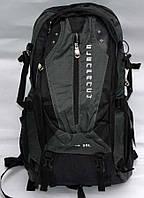 Туристический рюкзак EF на 35 литров серый, фото 1