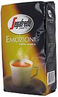 Кофе молотый Segafredo Emozioni 100% Арабика 250г.