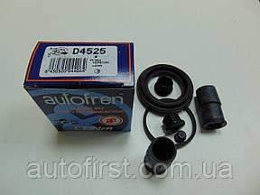 Autofren D4525 Ремкомплект направляющего суппорта Mercedes, VW