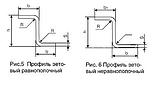 Гнутый Z- образный стальной профиль по чертежам заказчика, фото 2