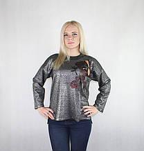 Черная женская кофта с нитью люрекса «Стрекоза»
