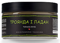 Талассо-скраб для тела Чистотел Роза и Ладан 250 мл (3.10.4ПС)