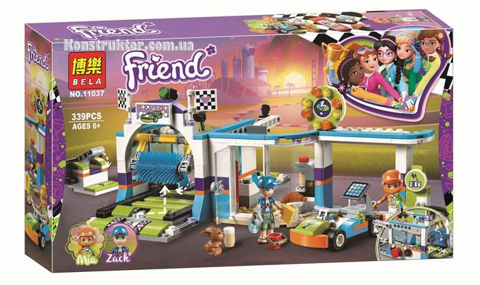 """Конструктор Bela 11037 """"Автомойка"""" Френдс, 339 деталей. Аналог Lego Friends 41350"""