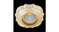 Латунный потолочный встраиваемый светильник LUCCA, светлое золото - белая патина