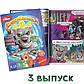 Комиксы о супергероях для детей 5-9 лет Суперкоманда SOS 1,2,3,4 выпуски  TM LUDUM , фото 6