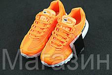 5e17aef4 Мужские кроссовки Nike Air Max 95 SE Just Do It Total Orange/White-Black