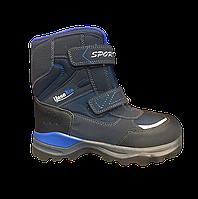Термо ботинки для мальчика  (1001/3)