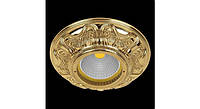 Латунный потолочный встраиваемый светильник SIENA, яркое золото