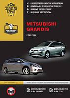 Книга Mitsubishi Grandis бензин, дизель Эксплуатация, техобслуживание, ремонт