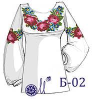 Мережка Сорочка (заготовка) под вышивку бисером, фото 1