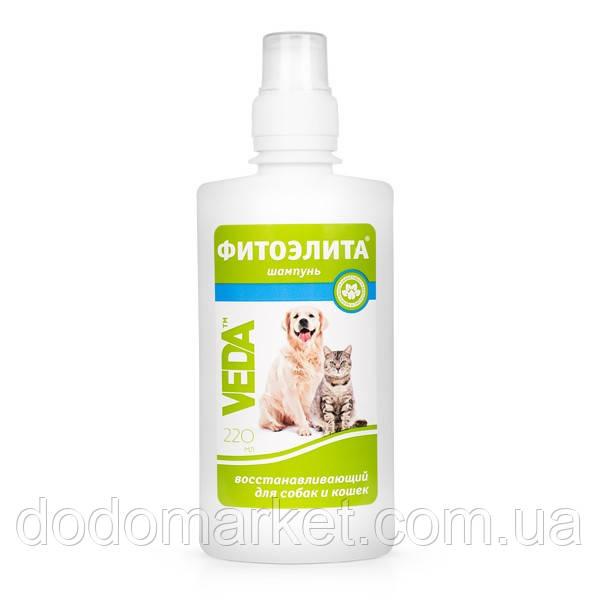 Фитоэлита шампунь восстанавливающий для кошек 220 мл