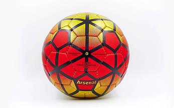 Мяч футбольный №5 Гриппи 5 слоев ARSENAL FB-0047-165, фото 2