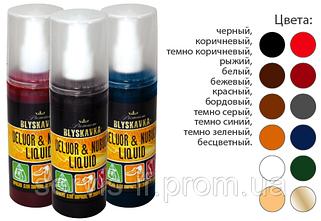 Фарба-спрей для замші