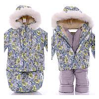 Детский костюм-тройка (конверт+курточка+полукомбинезон) Серая галактика
