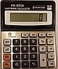 Калькулятор KK-800 А
