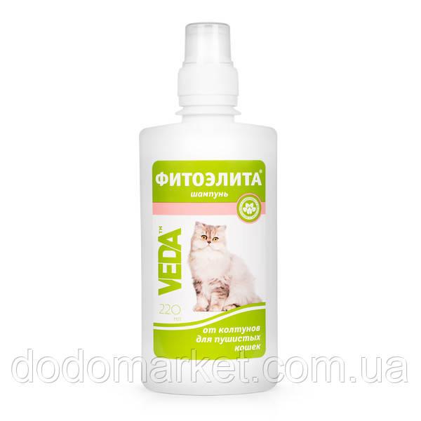 Фитоэлита шампунь для белоснежных котов 220 мл