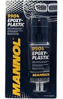 Клей для пластмаси 30г Epoxy-Plastic 9904