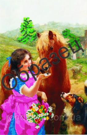 Схема для вишивки бісером «Моя конячка»