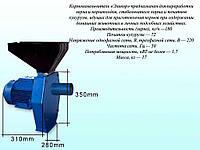 Електрокормоподрібнювач (вик.3) зернопоч.кукур. ТМЭЛЕКТРОМОТОР