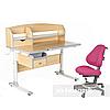 Комплект парта для подростка Sognare Grey + детское ортопедическое кресло Bravo Pink FunDesk
