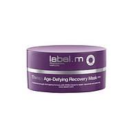 Маска для волос Восстанавливающая Антивозрастная Терапия 120 мл. label.m
