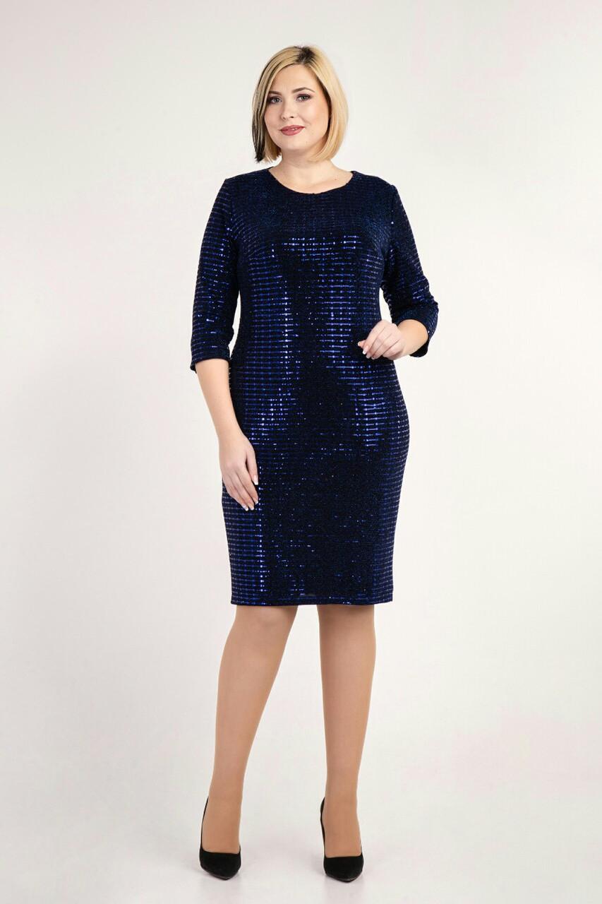 Молодежное красивое праздничное платье с блеском размер 48