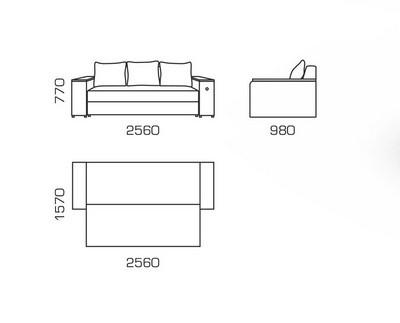 диван в Хмельницком