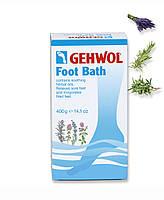 Ванна для ног 400 г. GEHWOL