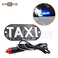 Табличка Такси автомобильное LED табло TAXI 12В синяя в прикуриватель