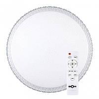 LED Светильник Biom 80W 6400Lm SML-R08-80, фото 1
