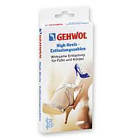Вкладыш для обуви на высоком каблуке XS GEHWOL